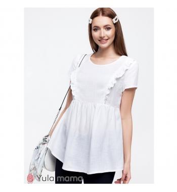 Блуза для беременных и кормящих Юламама ALICANTE