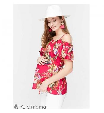 Блуза для беременных и кормящих Юла мама BRENDA BL-29.021