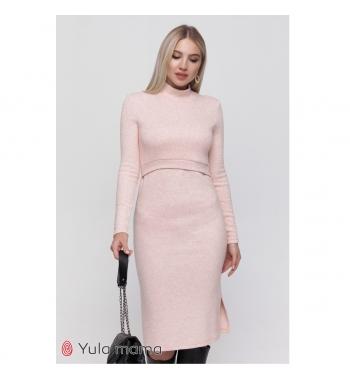 Теплое платье миди для беременных и кормящих Nayra