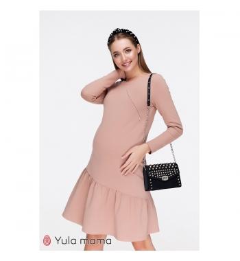 Платье для беременных и кормящих JOI