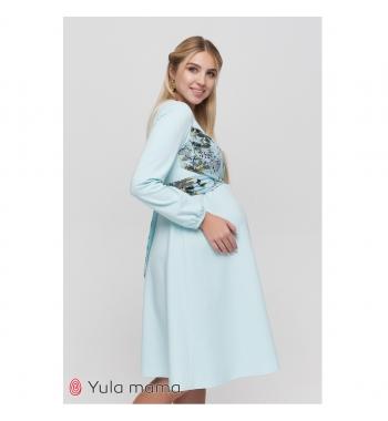 Платье для беременных и кормящих Magnolia