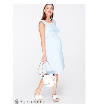 Сарафан для беременных и кормящих Юла мама DOLLY