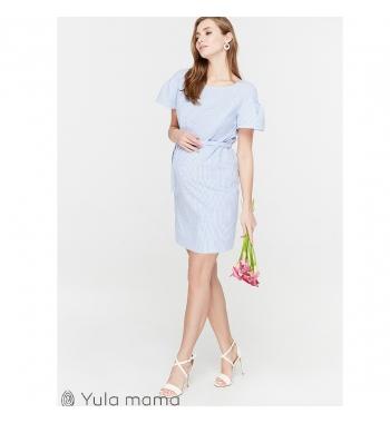 Платье для беременных и кормящих ЮЛА МАМА KAMILLA