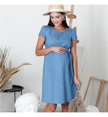 Платье для беременных и кормящих GRACE