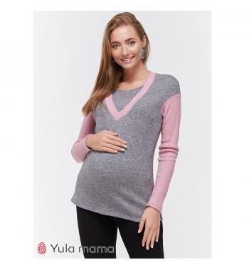 Джемпер для беременных и кормящих ЮлаМама SIENA