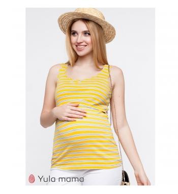 Майка для беременных и кормящих MILEY