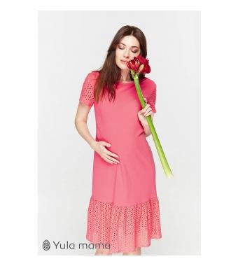 Платье для беременных кормящих Юламама DREAM