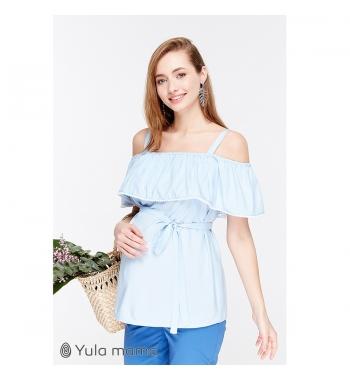 Блуза для беременных и кормящих BRENDA