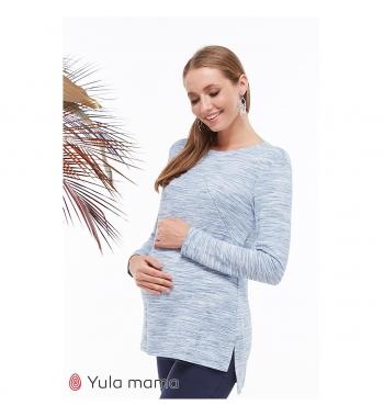 Молодежная туника для беременных из трикотажа ЮЛАМАМА KIM