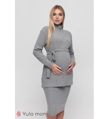 Костюм для беременных и кормящих ESTHER