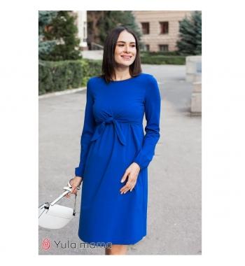 Платье для беременных и кормящих ЮЛАМАМА ILONGA