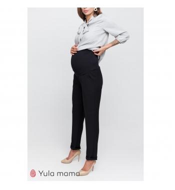 Классические брюки для беременных в офисном стиле CLAIRE