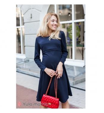 Платье для беременных и кормящих OLIVIA