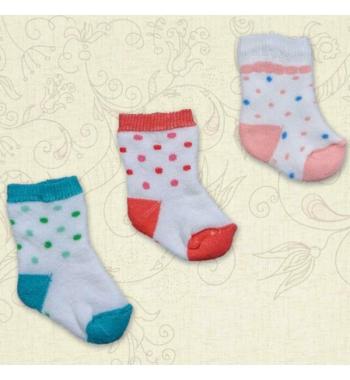 Махровые носочки Betis 1033