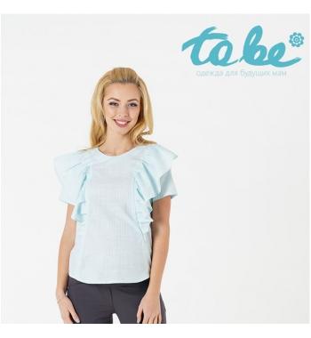 Блуза для беременных и кормящих To Be